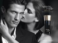 Новинки мужской парфюмерии 2017